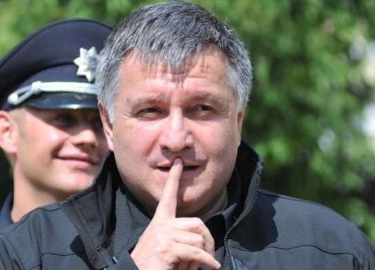 Аваков объявил об объединении МВД Украины с ФБР США