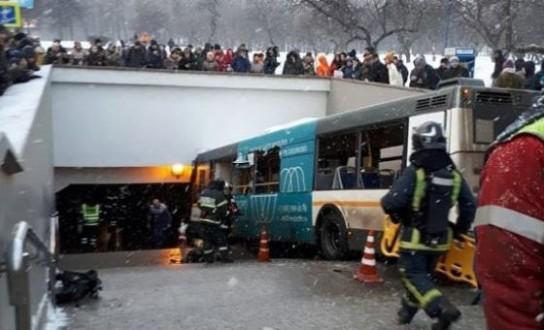 СК РФ назвал виновника аварии с автобусом на станции метро «Славянский бульвар»