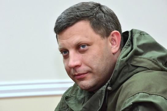 Глава ДНР назвал примерные сроки окончания конфликта в Донбассе
