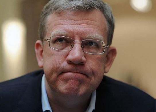 Кудрин обнаружил финансовые нарушения на сумму в 1,865 трлн рублей
