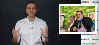 Осеннее обострение Навального: картельный сговор и конкуренты из «Яблока»
