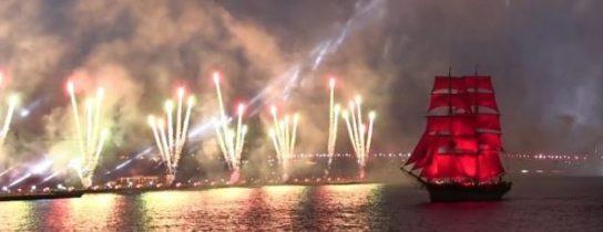 В Петербурге проходит праздник выпускников «Алые паруса»