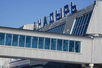 Правительство Чукотки работает над введением «плоских» авиатарифов
