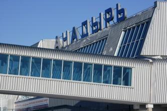 В столицу Чукотки сегодня будут доставлено больше 150 пассажиров «ВИМ-Авиа»