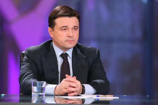 Воробьев заявил о предотвращении экологической катастрофы в Подмосковье
