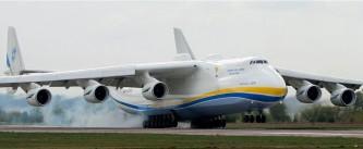 Украинская «Мрия» станет китайской