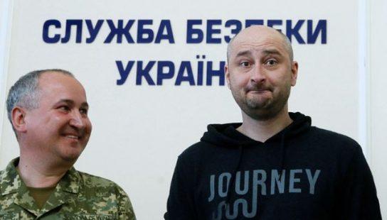 Бабченко пожаловался на жизнь после «смерти»
