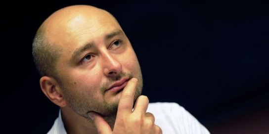 Бабченко может умереть по-настоящему