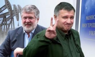 Аваков и Коломойский готовят на Украине новый госпереворот