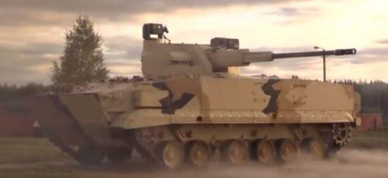 «Уралвагонзавод» представил боевой роботизированный модуль АУ-220 М «Байкал»
