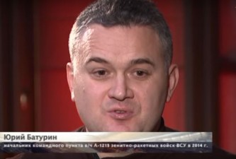 Бывший майор ВСУ обвинил Украину в гибели рейса МН17