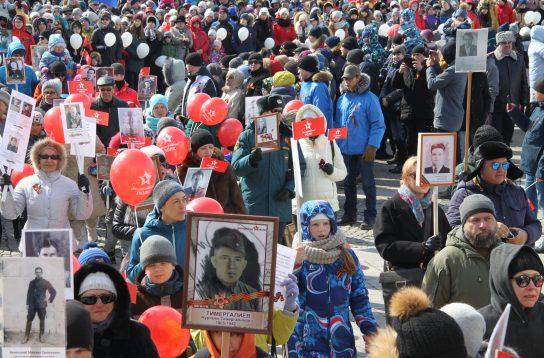 День Победы на Чукотке начнётся с акции «Бессмертный полк»