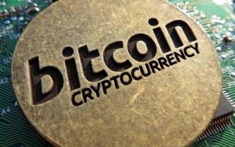 Криптовалютный миллиардер прогнозирует рост биткоина в 20 раз