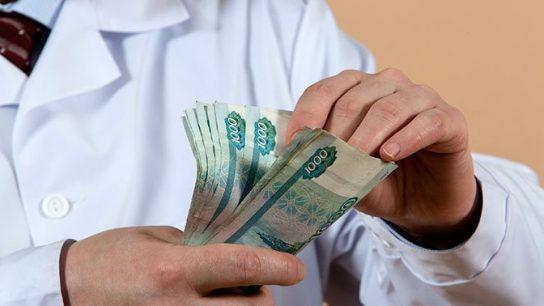 Среднемесячная зарплата бюджетников в организациях социальной сферы и науки на Чукотке в 2018 году увеличилась более чем на 16%