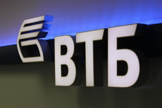 Соглашение с ВТБ поможет построить и ввести в эксплуатацию новый энергоцентр в Билибино