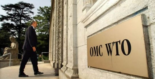Россия призвала США прекратить нарушение правил ВТО
