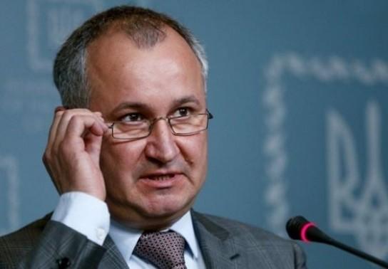 СБ Украины обвиняет Россию в нападении на лагерь цыган во Львове