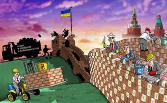 Украина построит новую «великую стену» на границе с Россией