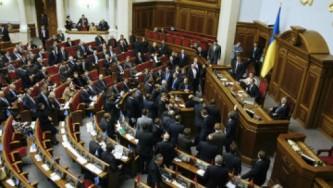 Украинские парламентарии приняли закон Порошенко о Донбассе