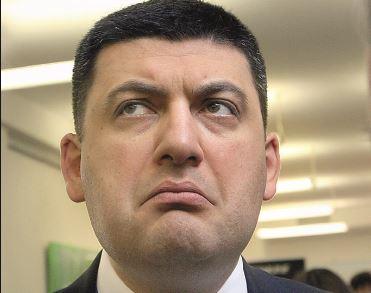 Власти Крыма пригласили Гройсмана посетить полуостров с официальным визитом