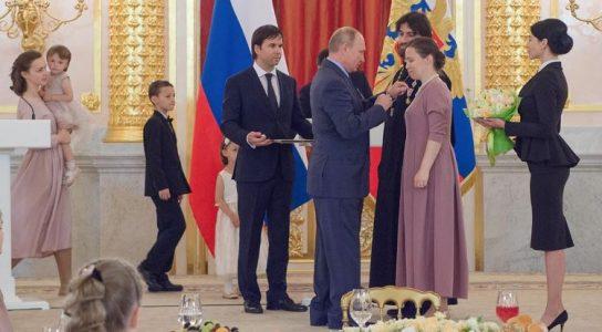 Путин наградил орденами «Родительская слава» многодетные семьи из восьми регионов России