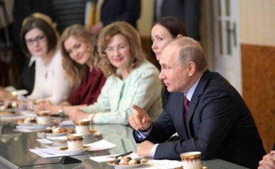 Путин встретился с российскими бизнес-леди