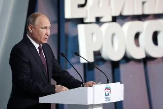 Путин сделал ряд заявлений на съезде «Единой России»