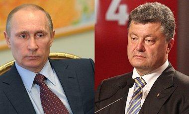 Путин и Порошенко обсудили судьбу российских и украинских зэков