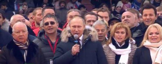 Путин призвал россиян обеспечить счастливое будущее следующим поколениям
