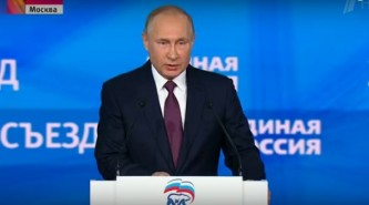 Путин призвал россиян к национальному согласию