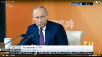 Украинцы «назначили» Путина президентом Украины