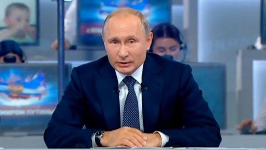 Путин публично уличил Запад в трусости