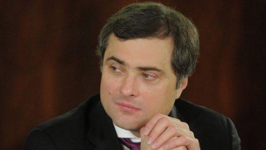 Украина подарила Суркову «козырной туз» в переговорах с Волкером