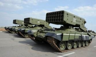 Россия поможет Армении закупить новое вооружение