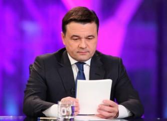 Андрей Воробьев подвел итоги октября и ответил на вопросы жителей Подмосковья