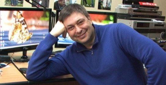 Защита Вышинского подала апелляцию в Херсонский суд по поводу незаконного ареста руководителя «РИА Новости-Украина»