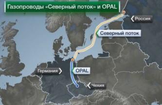Германия начала строительство инфраструктуры для «Северного потока — 2»