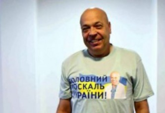Киев обвиняет главу Закарпатья в сепаратизме