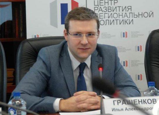 Новую Конституцию утвердили референдумом: обзор события