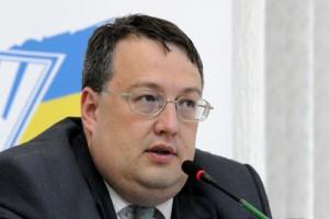 За отрицание «российской агрессии» на Украине будут сажать на пять лет