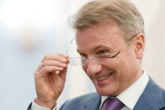 Греф прогнозирует гигантский сдвиг в экономике России