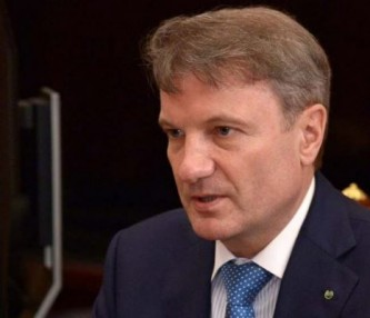 Греф прогнозирует дальнейшее снижение кредитных ставок в России