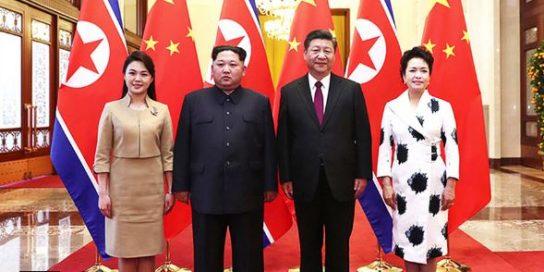 Госдеп США назвал визит Ким Чен Ына в Китай историческим событием