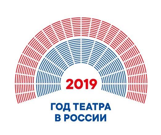 На Чукотку с гастролями прибывает коллектив Хабаровской краевой филармонии
