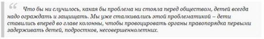 В Госдуме хотят наказывать родителей за участие детей в незаконных митингах