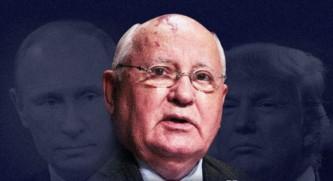 Горбачев призвал Путина и Трампа соблюдать подписанный им договор