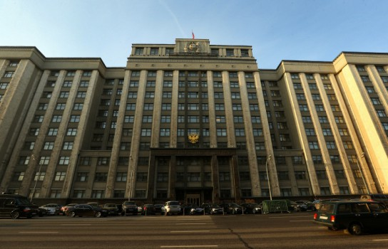 В ГД РФ внесены поправки к Конституции о сроках полномочий президента России