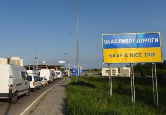 Варшава готова перекрыть польско-украинскую границу