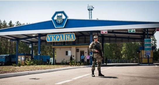Украина усилила охрану границы со странами Евросоюза