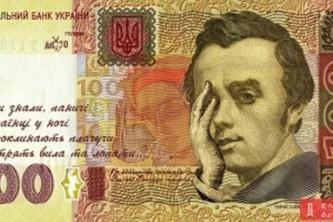 Украина заменит национальные деньги на криптогривну